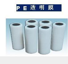 供应PE透明保护膜图片