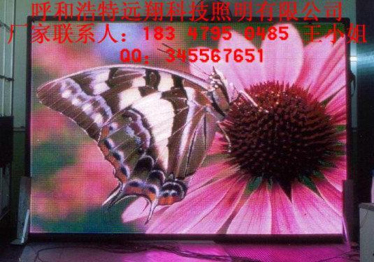 摘要:供应高唐县干冰批发济南章丘沛海制冷厂
