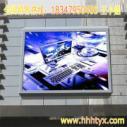 甘肃室内全彩最大LED显示屏厂家图片