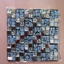 供应湛江装饰玻璃马赛克,适合室内背景墙面的装饰,点缀装饰。图片