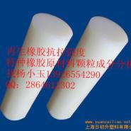 ABS塑料检测/合成橡胶定量分析图片