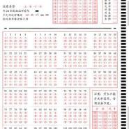 105竖选答题卡南昊促销13231821932图片