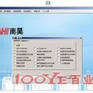 天津南昊校园版200用户网上阅卷系图片