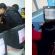 校园版南昊网上阅卷系统图片