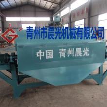 供应锰矿选矿设备批发