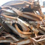 供应广州废铁回收有限公司