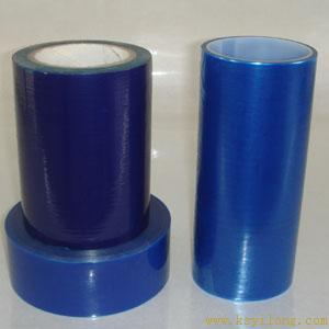 供应PE蓝色保护膜