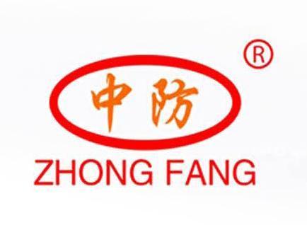 沧州中防科技公司图片