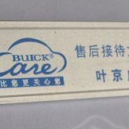 苏州滴塑胸牌厂家图片