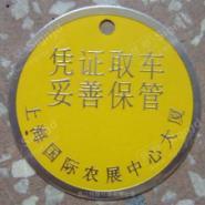 苏州滴塑胸牌厂家价格图片