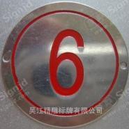 苏州滴塑胸牌厂直销价格图片