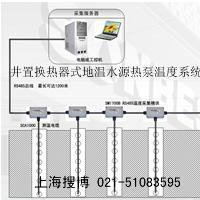 SU0004井置换热器式地温水源热泵空调温度系统批发