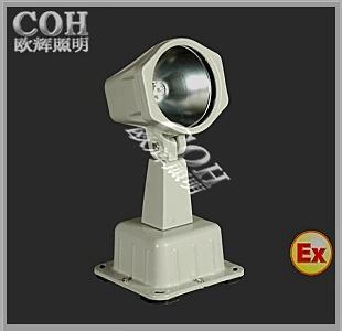 供应ZNJC9500变焦灯