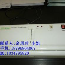 供应安徽毛峰包装机