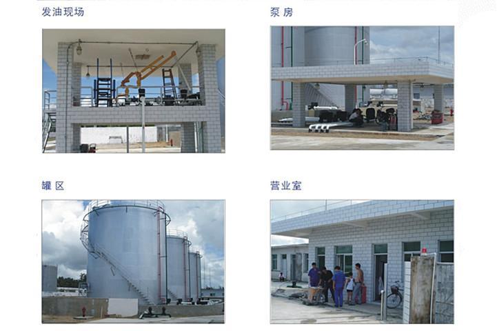 苏州燃料批发公司