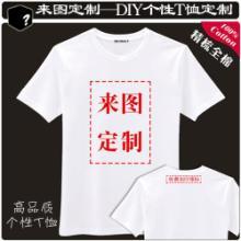 质量最好的空白T恤批发空白T恤批发厂家低价空白衫