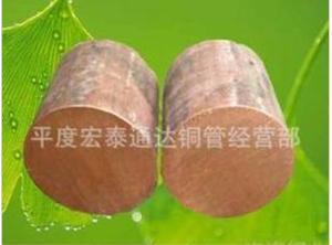 供应山东铜管