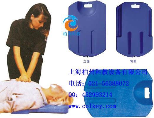 胸外按压板 ,心肺复苏按压板