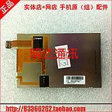 供应广州手机液晶