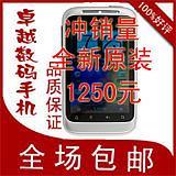 HTCG13图片