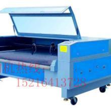 供应凯富数控1810双头激光裁布机双头互移自动送料激光切布机切割机批发