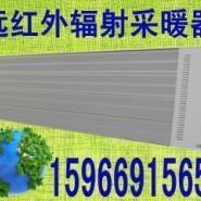 宿舍采暖设备/远红外辐射采暖器图片