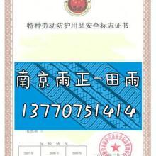供应(三棵树压力管道安装许可证需要什么资质证书怎么取)磁力离心泵需要批发