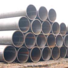 江苏大口径高频直缝钢管,X42大口径厚壁直缝焊管,X52高频批发