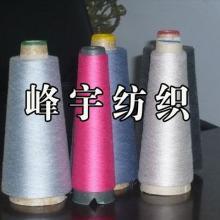 供应人棉纱价格