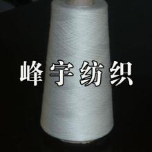 供应人棉纱批发