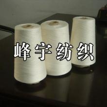 供应丝光棉纱线