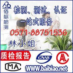 超低价便宜BS EN ISO129521999-1/2安全测试大优