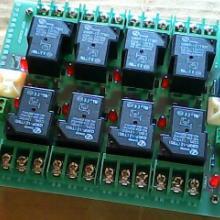 供应继电器模组