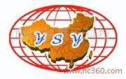 http://file.youboy.com/a/100/84/31/5/10397745.jpg