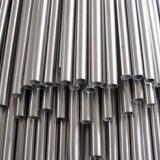 供应代理进口310不锈钢毛细管