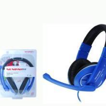 CF专业歌尚森派M20立体头戴式耳麦游戏耳机机批发