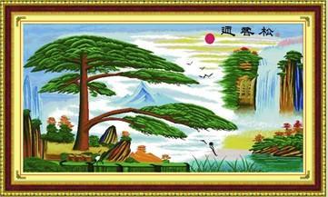 十字绣/供应三和十字绣批风景图十字绣迎客松图片