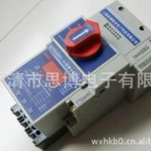供应KBO控制保护开关/KBO/温州KBO11批发