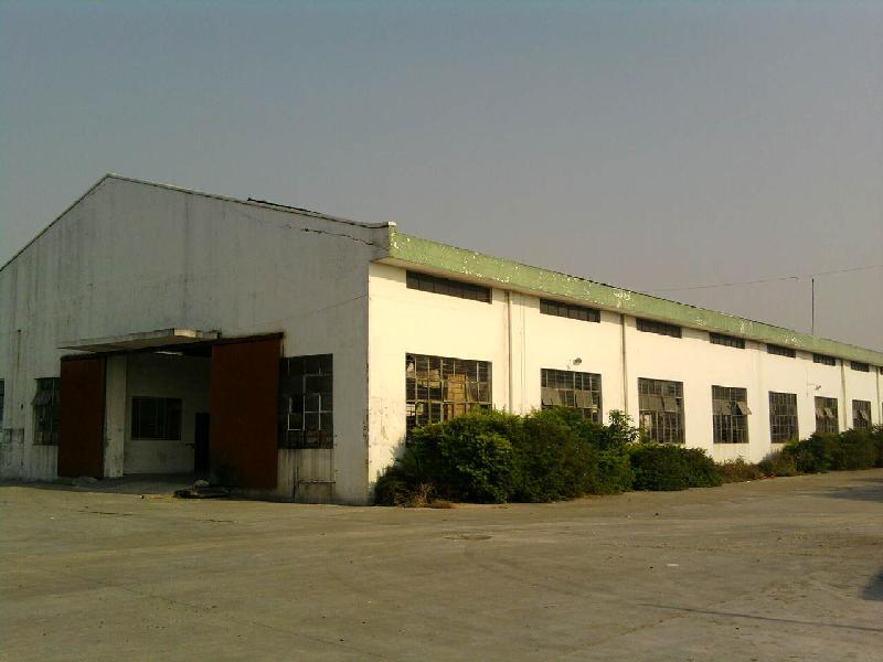 燕华特种轴承公司