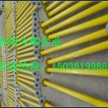 供应化工管道