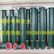 供应设备保温防腐