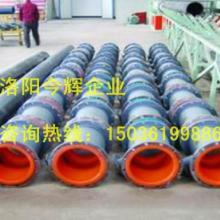 供应港口装卸设备防腐