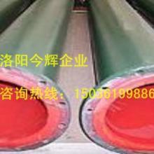 供应防腐保温设备