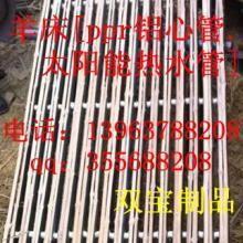 供应ppr铝心管环保型羊床图片