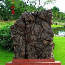 园林石,奇石园林石,自然园林石,天然园林石,园林石观赏石