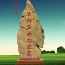景观石|景观石头|景观石料|景观石材