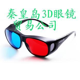 秦皇岛眼镜对外贸易公司