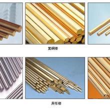 供应HMn55-3-1锰黄铜