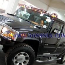 供应悍马H2白色车顶灯,专用车灯改装