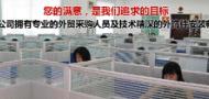 广州车垒汽车配件有限公司